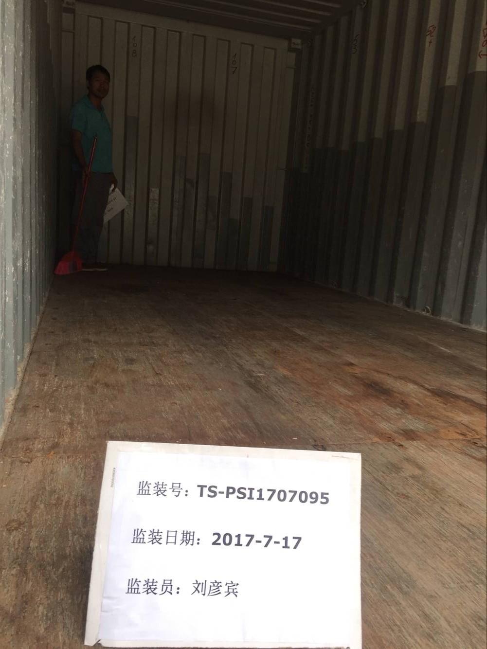 QQ图片20170717142732.jpg